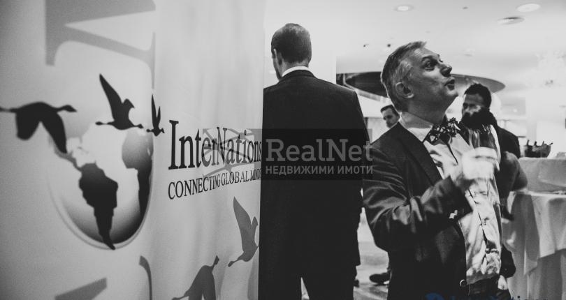 RealNet партньор на Интер Нейшън