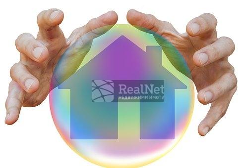 Перспективите пред пазара на недвижими имоти в България