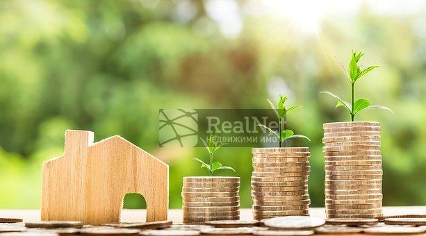 Надежден ли е пазарът на недвижими имоти у нас?
