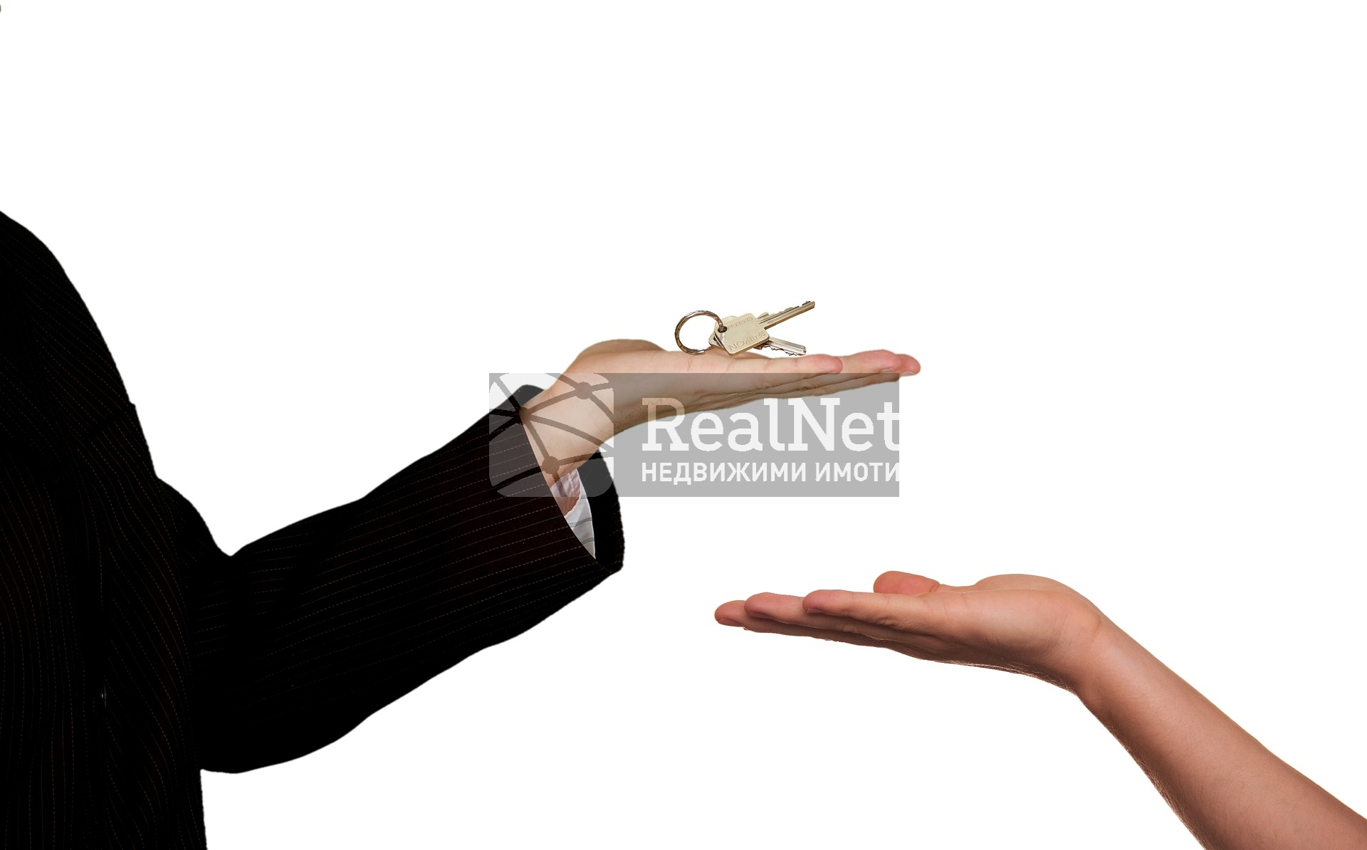 Как да продадете имота си бързо: 5 трика, които трябва да знаете