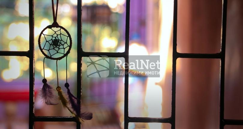 Как да изберете имот, който отговаря на нуждите ви?