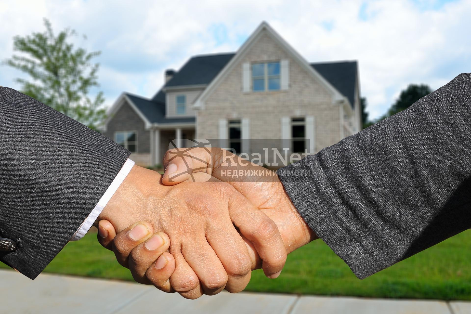 Как да изберем най-подходящия агент за недвижими имоти?