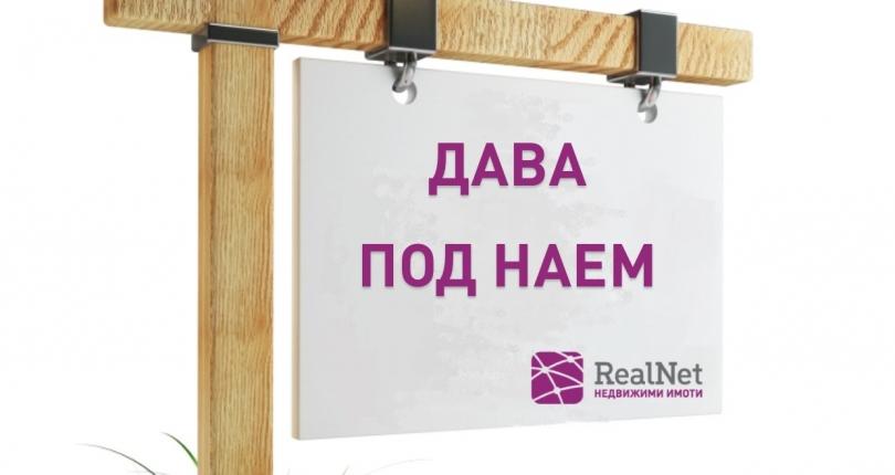 Наемите в София поскъпват